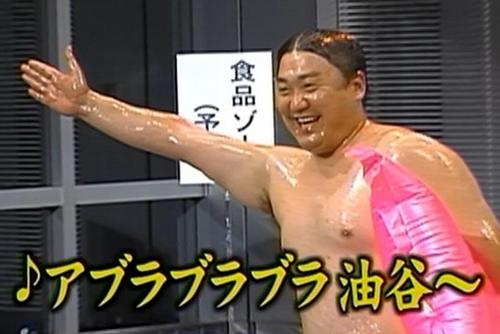 yamamoto_keiichi1608.jpg