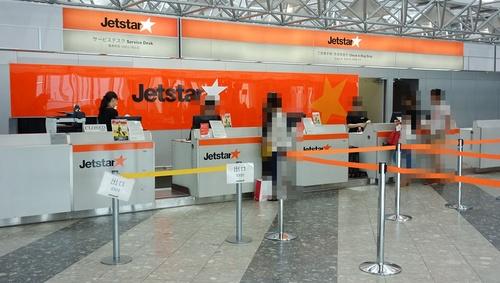 Jetstar_spo.jpg