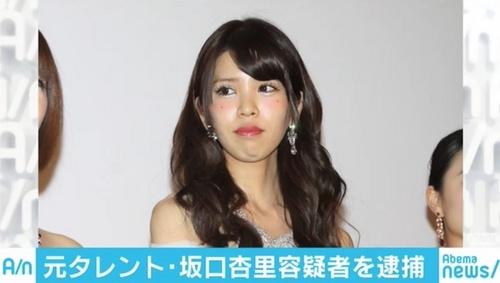 anri_sakaguchi190828.jpg