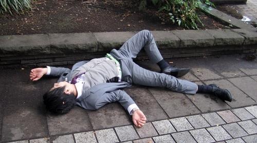 drunk_japan-1.jpg