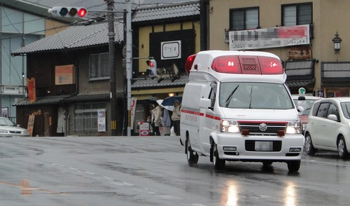 emergency_call.jpg