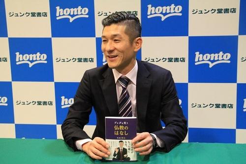 geinin_tetsuo.jpg