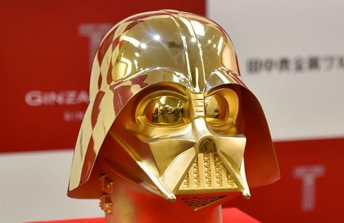 gold_mask-1.jpg