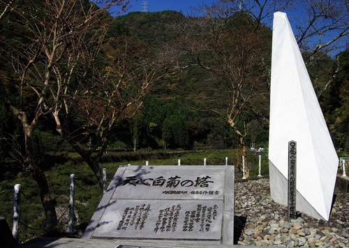 hida_bus_monument.jpg