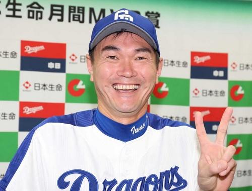 hitoki_iwase_2018.jpg