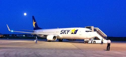 ibaraki_airport.jpg