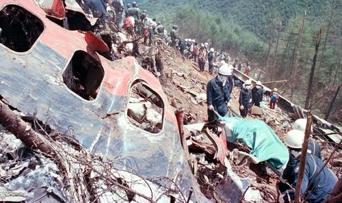 jal-crash-123-20150812.jpg