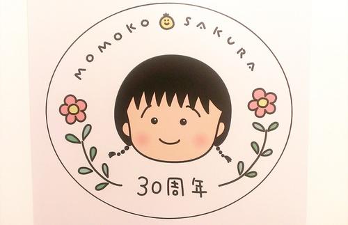 momoko_sakura18-1.jpg