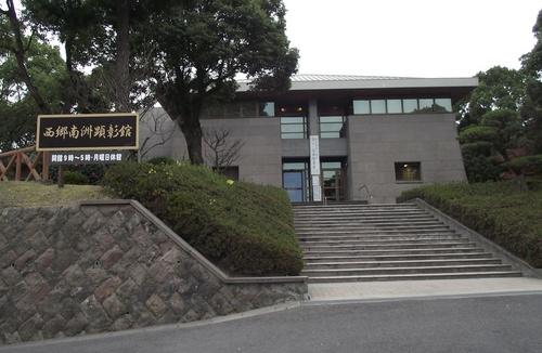nanshu-1.JPG