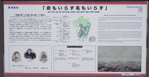 nanshu-3.JPG