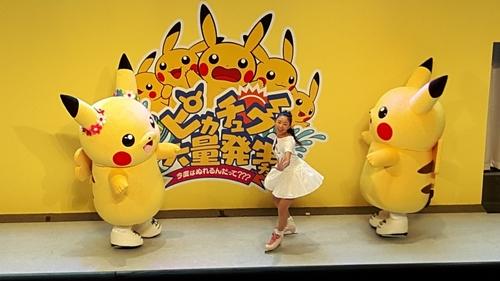 pikachu-landmark-29.jpg