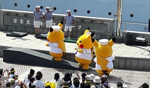 pikachu-landmark-61.jpg