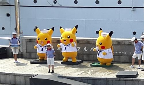 pikachu-landmark-63.jpg