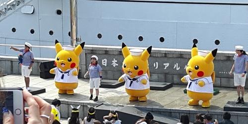 pikachu-landmark-64.jpg