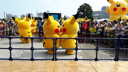 pikachu-landmark-94.jpg