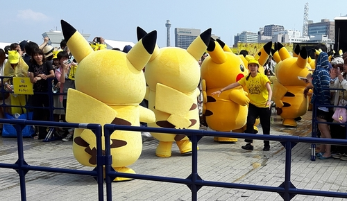 pikachu-landmark-95.jpg