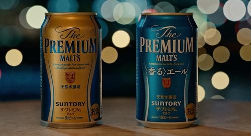 premium_MALT'S.jpg