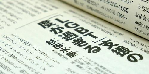 shincho45-8.JPG