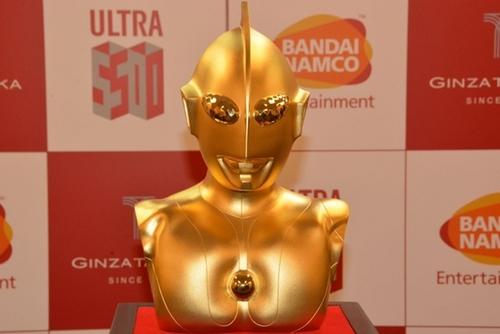 ultraman_gold.jpg