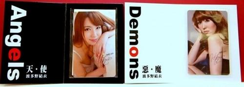 yui_hatano.jpg